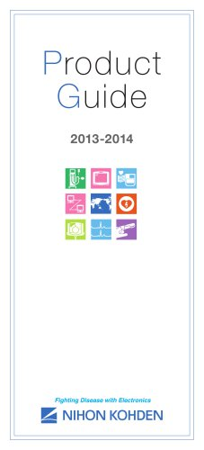 ProductGuide 2013-2014