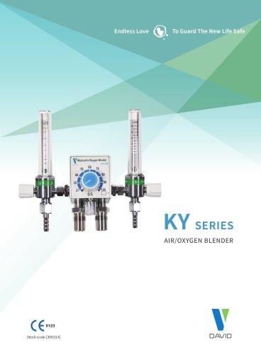 Air/Oxygen Blender - KY Series