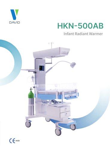 Infant Radiant Warmer - HKN-500AB