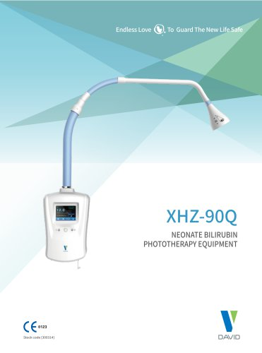 NeonateBilirubinPhototherapyEquipment - XHZ-90Q