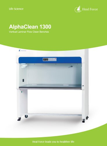 Clean bench/AlphaClean 1300