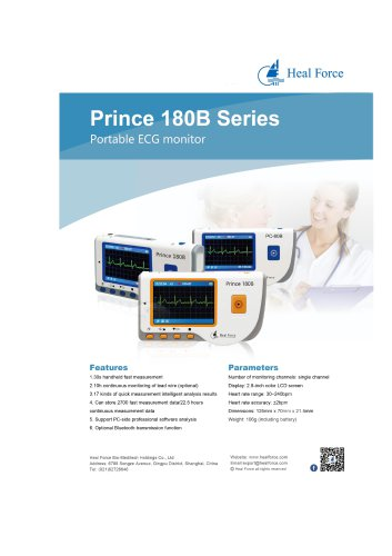Heal Force Easy ECG Monitor Prince 180B Series