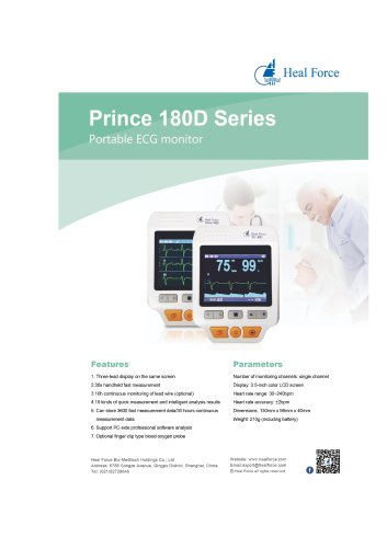 Heal Force Easy ECG Monitor Prince 180D Series