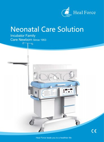 Heal Force Infant Incubator Brochure