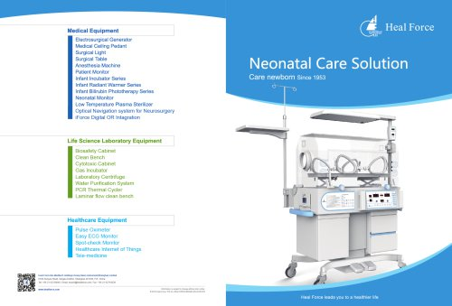 Heal Force Neonatal Care Solution