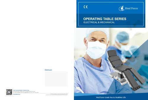 Heal Force Operating Table Series Brochure