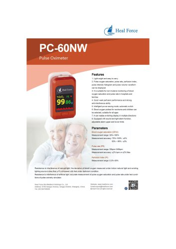 Heal Force Pulse Oximeter PC-60NW