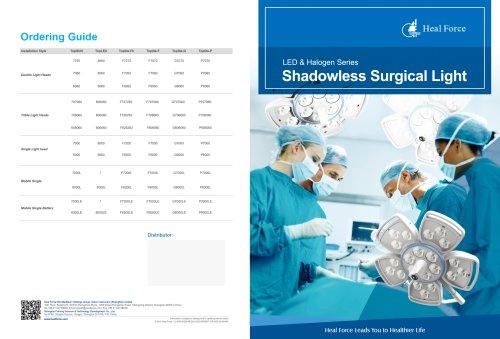 Heal Force Surgical Light Series [EN]