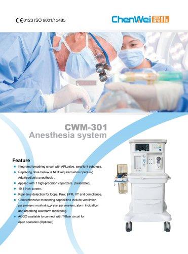 Anesthesia system CWM-301