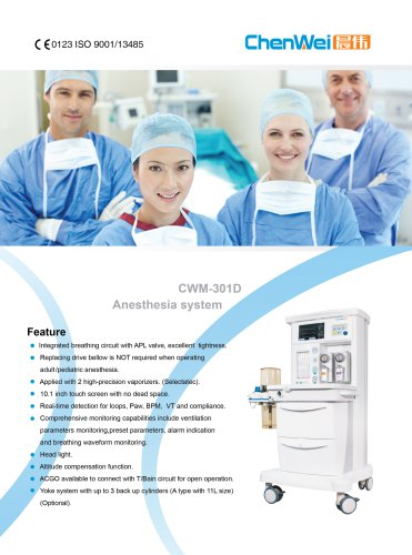 Anesthesia system CWM-301D