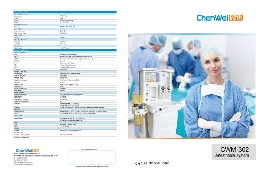 Anesthesia system CWM-302