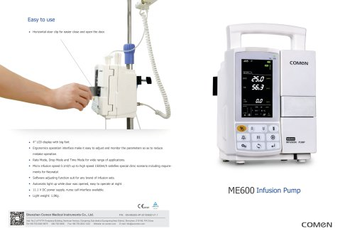 1-channel infusion pump ME600