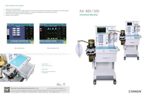 Adult anesthesia machine AX series
