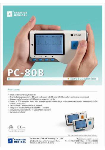 PC-80B