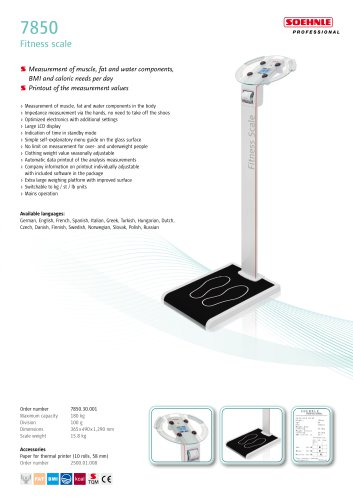 7850 Fitness scale