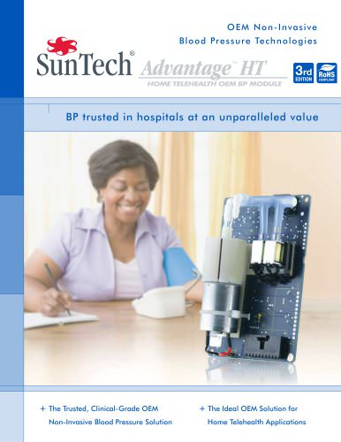 OEM NIBP Advantage HT Brochure