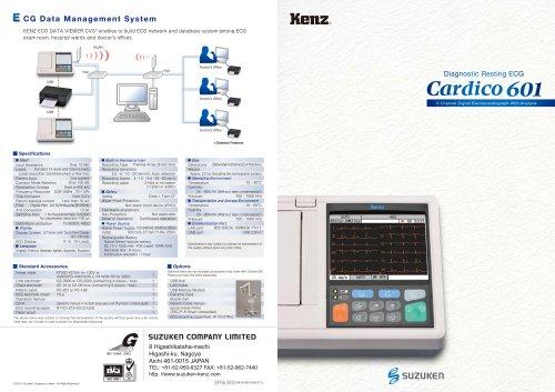 "Cardico 601 5.7"" Color LCD"