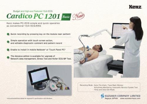 Cardico PC1201 accessory