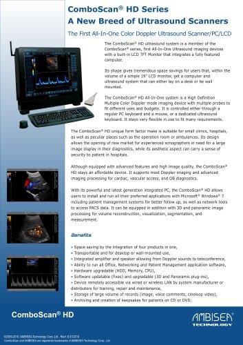ComboScan® HD Series datasheet