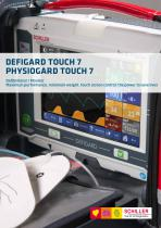 DEFIGARD Touch 7 | PHYSIOGARD Touch 7