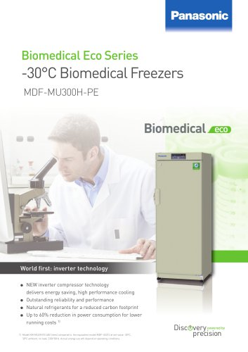 -30°C Biomedical ECO Freezer DF-MU300H-PE
