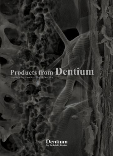 Product from Dentium