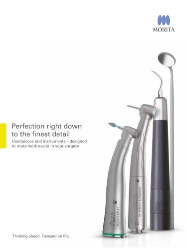 Instrument brochure