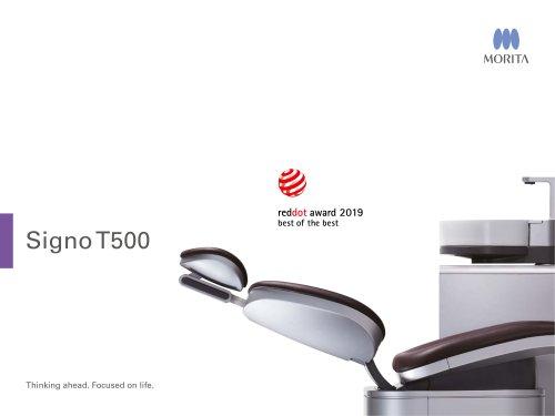 Signo T500