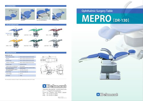 OPTHALMIC SURGERY TABLE