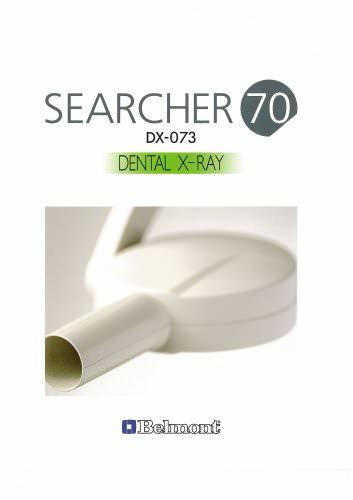 Searcher 70