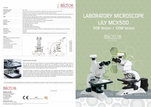 LILY MCX500