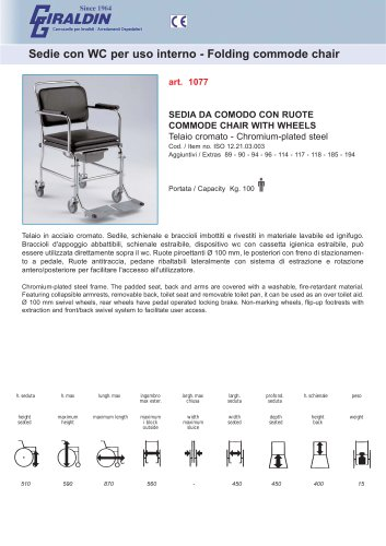 Folding commode chair 1077