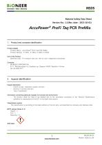 AccuPower ® ProFi