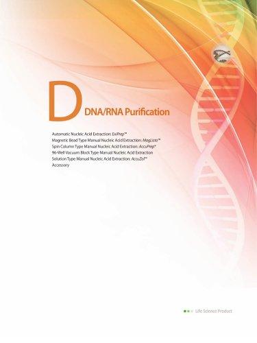 DNA/RNA Purification