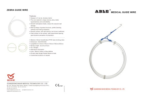 Medical Guide wire