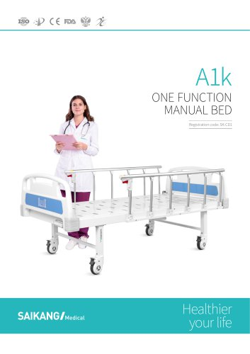 A1k Manual Bed SaikangMedical