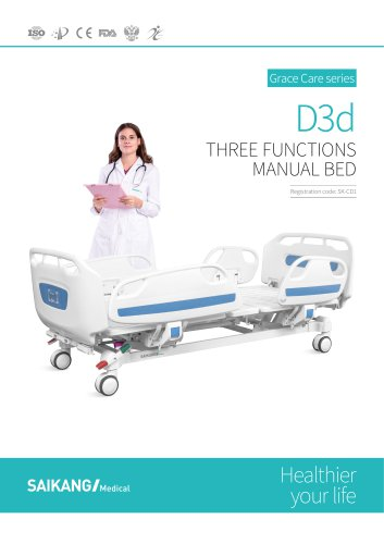 D3d Manual Bed SaikangMedical