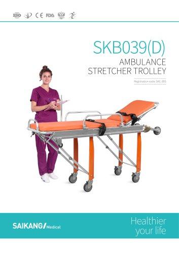 SKB039(D) Ambulance-Stretcher-Trolley_SaikangMedical