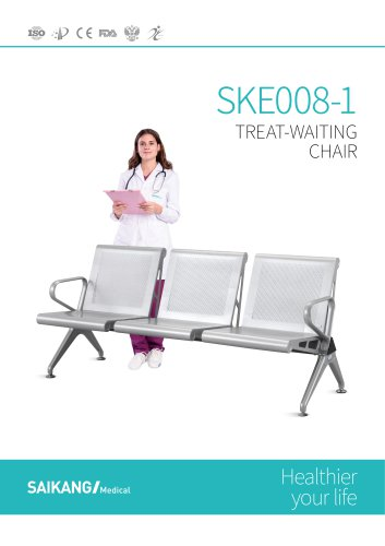 SKE008-1 Treat waiting Chair SaikangMedical