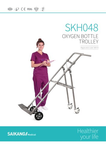 SKH048 Oxygen Bottle Trolley SaikangMedical