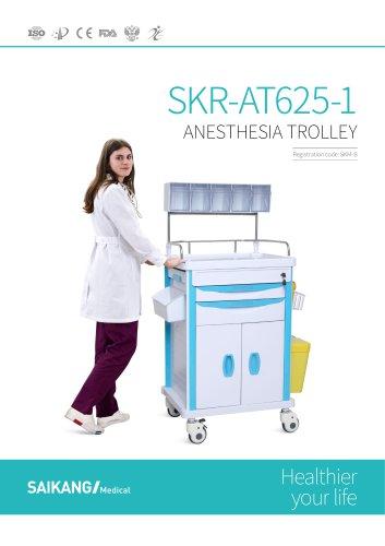 SKR-AT625-1 Anesthesia-Trolley_SaikangMedical