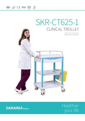 SKR-CT625-1 Clinical-Trolley_SaikangMedical