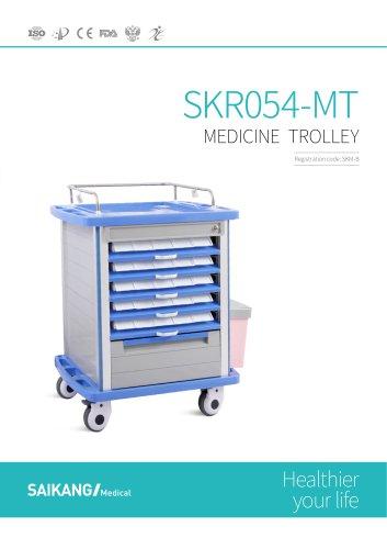 SKR054-MT Medicine-Trolley_SaikangMedical