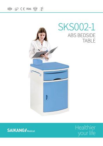 SKS002-1 ABS-Bedside-Table_SaikangMedical