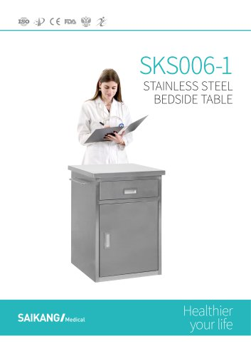 SKS006-1 Stainless-Steel-Bedside-Table_SaikangMedical