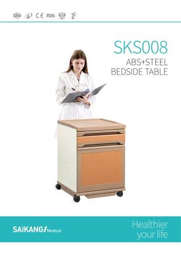 SKS008 ABS+Steel-Bedside-Table_SaikangMedical