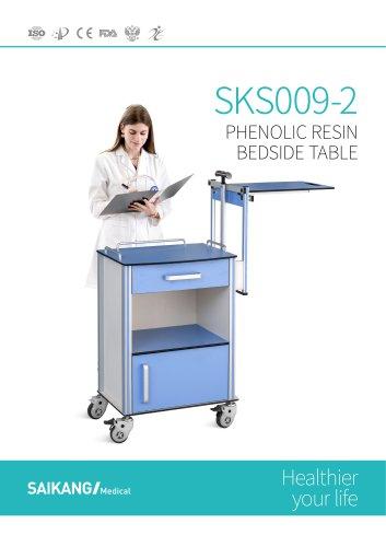 SKS009-2 Phenolic-Resin-Bedside-Table_SaikangMedical