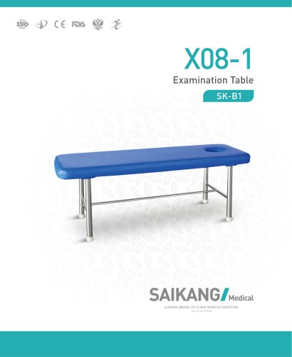 X08-1 Examination Table SaikangMedical