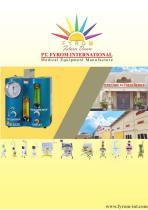 FYROM product catalog