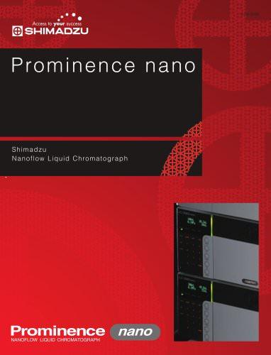 Prominence nano